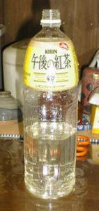 ペットボトルの中で完成したCO2発酵用の寒天培地