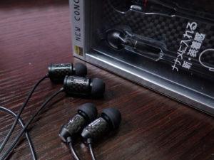 ZARO AUDIOのイヤホン3種