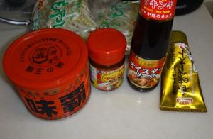 いろいろな中華調味料