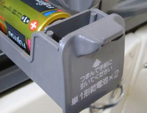 ガステーブルの電池ボックスを引き出してみたところ