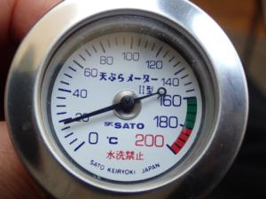てんぷらメーター SATO 1720-00