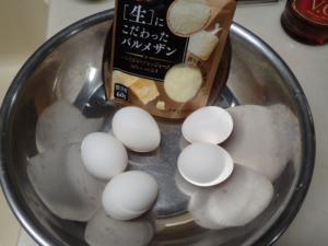 卵と粉チーズ