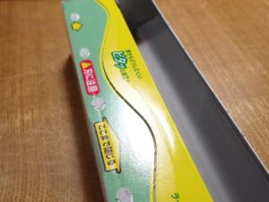 サランラップの巻き戻り防止塗装