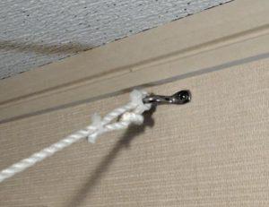壁側ロープ固定部の様子