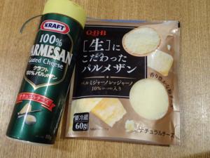 パルメザンチーズ粉の例
