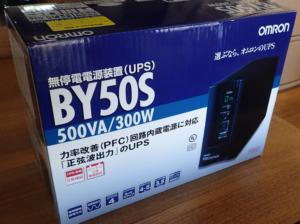オムロンのUPS BY50Sの外箱