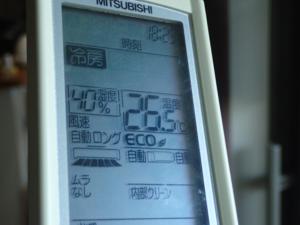 0.5℃単位で設定できるエアコンのリモコン