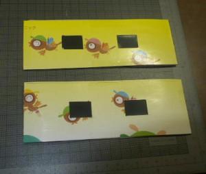 磁気ディスクで作った日食用遮光メガネ