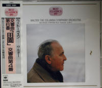 CD ベートーヴェン交響曲第6番「田園」 ブルーノ・ワルター指揮 コロンビア交響楽団