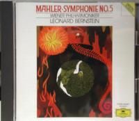CD マーラー交響曲 第5番 嬰ハ短調 レナード・バーンスタイン指揮、ウィーン・フィルハーモニー管弦楽団