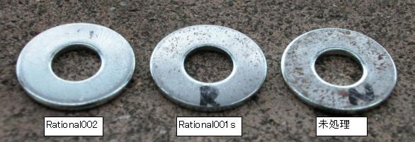 rational002