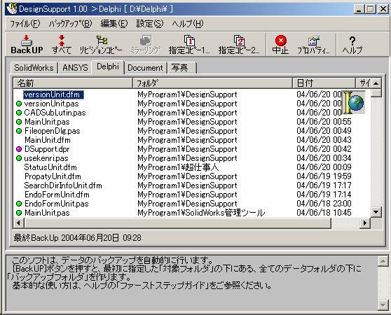 WIN-AP002
