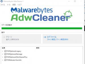 AdwCleanerの画面