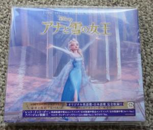 CD アナと雪の女王