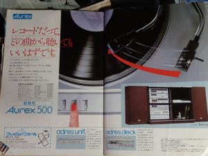 フルオートプレーヤーの広告(1980年)