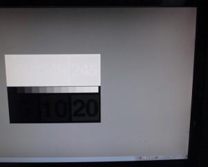 モニター画面に見られる色ムラの例