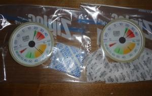 乾燥剤を湿度計と一緒に袋に入れて密封した様子