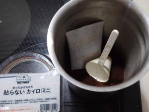 脱酸素剤(使い捨てカイロ)をコーヒーストッカーに入れたところ