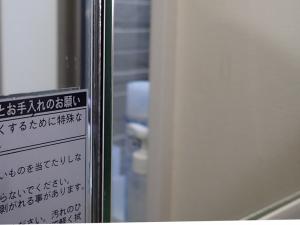 G-510でピカピカに拭き上げた鏡の表面