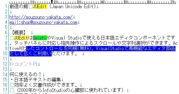 WIN-AP003