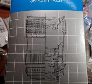 AT-X350の元箱に印刷されている詳細な構造図