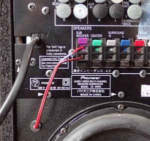 パイオニア HTP-S333の裏面端子の様子