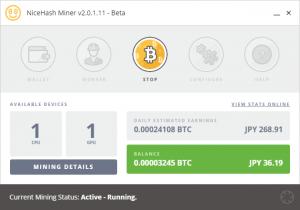 NiceHash Minerの実行画面