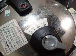 パール金属の圧力鍋 H-3553