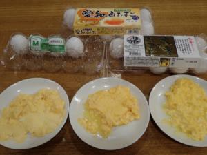 いろいろな卵で作ったスクランブルエッグ