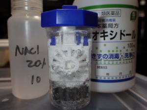 クリアケア保存容器とオキシドール+食塩で消毒している様子