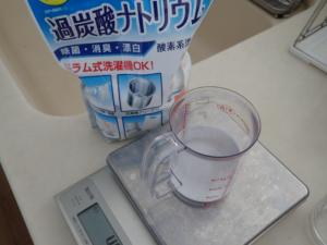 秤を使って過炭酸ナトリウム水溶液を作っているところ