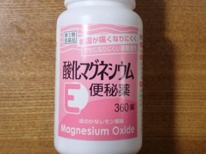 酸化マグネシウム便秘薬の外観
